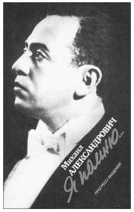 alexandrovich-kniga