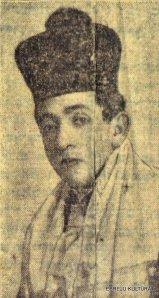 САМЫЙ МОЛОДОЙ КАНТОР В МИРЕ (Рига, 1933)