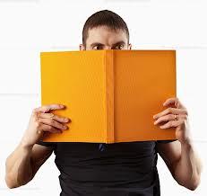 читатель