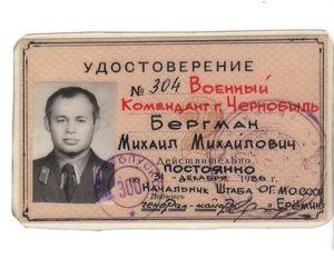foto http://www.tisam.ru/