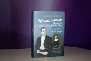 foto http://www.muzcentrum.ru/