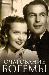 Марта Эггерт и Ян Кипура foto http://drami.ru/tags/