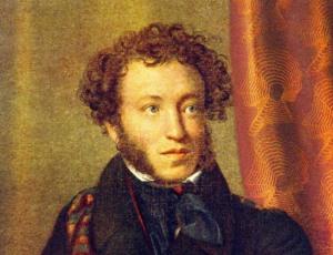 Пушкин на иврите и идиш
