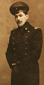 дед поэта Вольф Высоцкий foto http://www.jewish.ru/