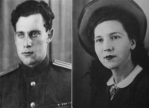 родители поэта - Семен Владимирович и Нина Максимовна foto http://www.jewish.ru/