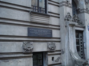 Мемориальная доска на доме, где родился И.Берлин foto http://jewish-memorial.narod.ru/