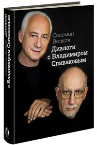 foto www.classicalmusicnews.ru