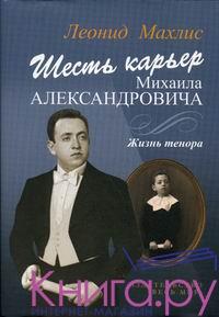 foto http://www.kniga.ru/