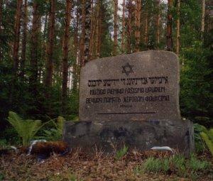 foto http://www.seligman.org.il/