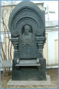 Надгробный памятник М.П.Мусоргскому foto http://livehack.ru/