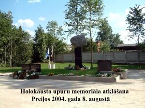 Preili 2004-1