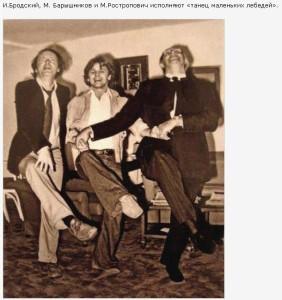 J.Brodskis, M.Barišņikovs un M.Rostropovičs  foto www.kravchinsky.com