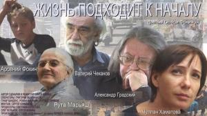 foto http://www.freecity.lv/