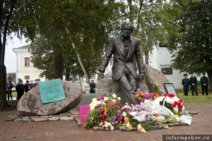 foto www.informpskov.ru