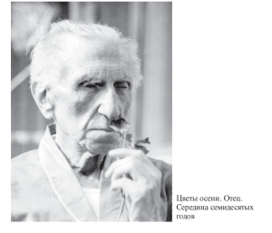 foto http://www.proza.ru/