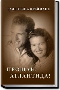 www.livelib.ru
