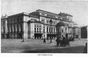 Санкт-Петербургская консерватория foto www.etoretro.ru