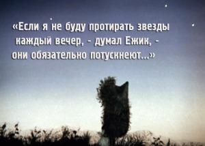 foto http://www.kulturologia.ru/