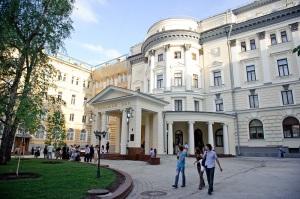 Московская консерватория сейчас foto www.old.stroi.mos.ru