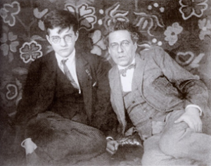 Д.Д.Шостакович и В.Э.Мейерхольд foto http://www.jewish.ru/