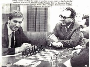 Тайманов против Фишера foto www.hippoquotes.com