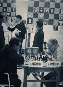 Партия Тайманов - Ботвинник foto www.e3e5.com