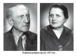 Макс Шац-Анин с женой foto http://www.isrageo.com/