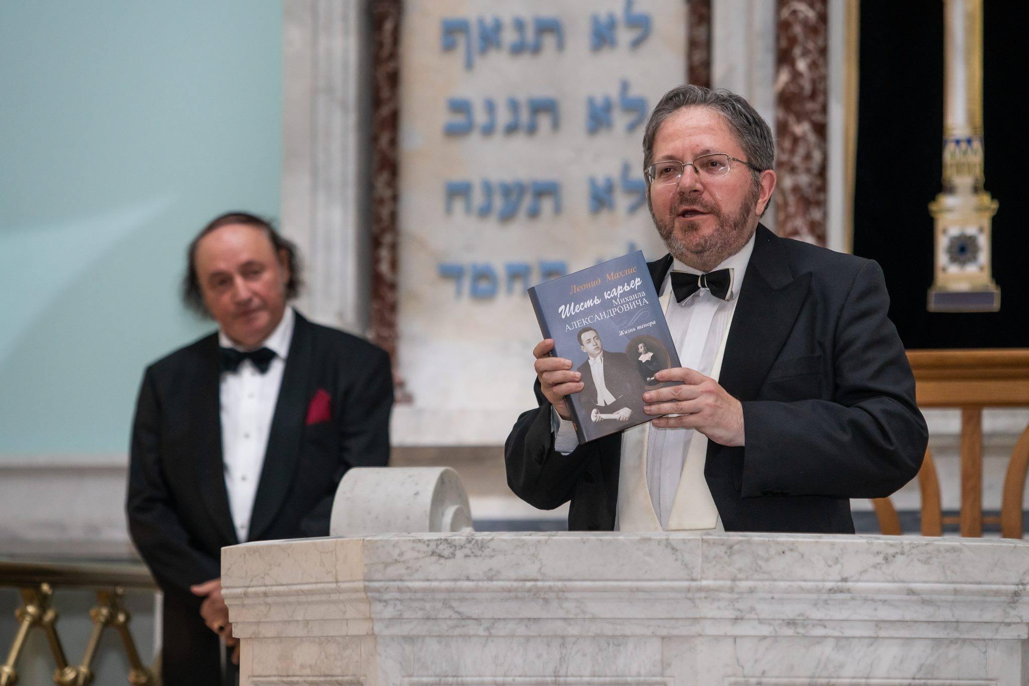 Zeev shul